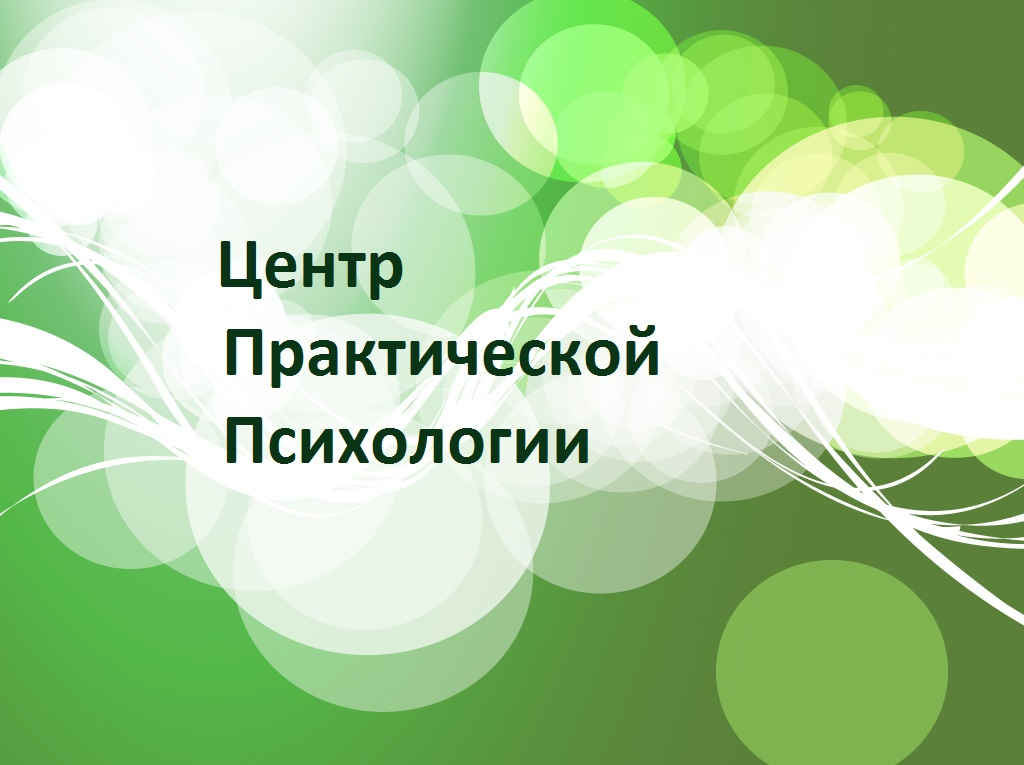green-circles-background.jpg